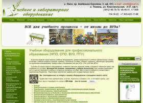 Uilomsk.ru thumbnail