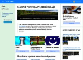 Uistoka.ru thumbnail