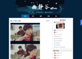 Uj5.cn thumbnail
