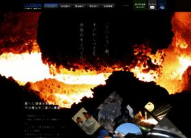 Ujiden-net.co.jp thumbnail