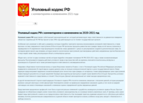 Uk-kodeks.ru thumbnail