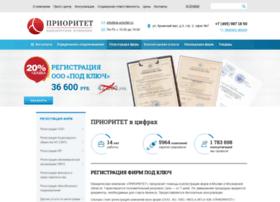 Uk-reg.ru thumbnail