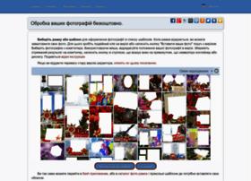 Uk.oformi-foto.ru thumbnail