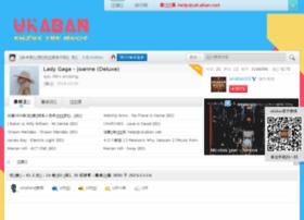 Ukaban.cn thumbnail