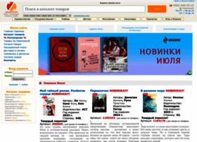 Ukazka.ru thumbnail