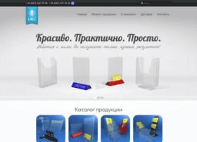Ukcg.com.ua thumbnail