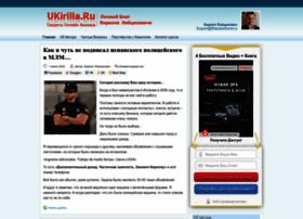 Ukirilla.ru thumbnail