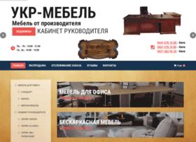 Ukr-mebel.kiev.ua thumbnail