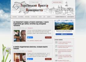 Ukr-space.com.ua thumbnail