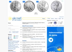 Ukr.net thumbnail
