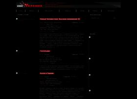 Ukraina-kino.com.ua thumbnail