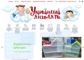 Ukrainian-angels.com.ua thumbnail