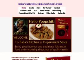 Ukrainiansoulfood.ca thumbnail