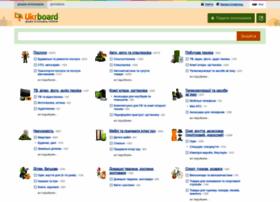 Ukrboard.com.ua thumbnail
