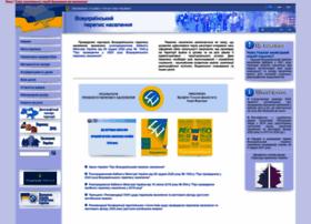 Ukrcensus.gov.ua thumbnail