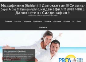Ukrdrug.com.ua thumbnail