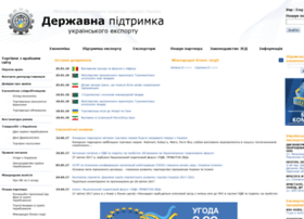 Ukrexport.gov.ua thumbnail
