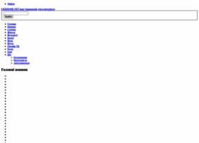 Ukrhome.net thumbnail
