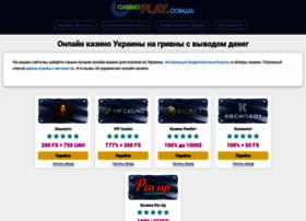 Ukrinform.ru thumbnail