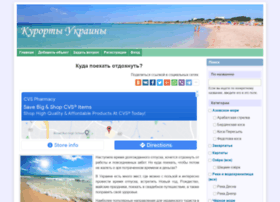 Ukrkurort.com.ua thumbnail