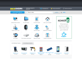 Ukrshops.com.ua thumbnail