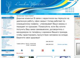 Ukrsteklo.com.ua thumbnail