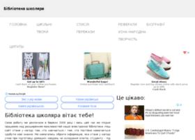 Ukrtvory.com.ua thumbnail