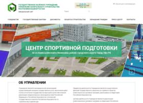 Uksrb.ru thumbnail