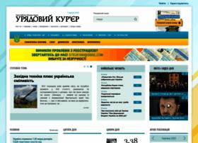 Ukurier.gov.ua thumbnail