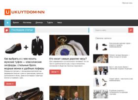 Ukuytdom-nn.ru thumbnail