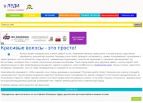 Uledi.ru thumbnail