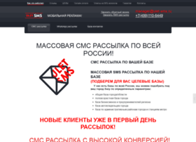 Ulet-sms.ru thumbnail