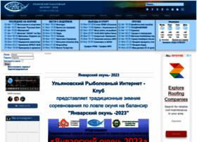 Ulfishing.ru thumbnail