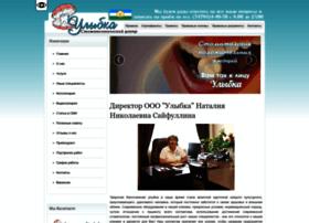 Ulibka-dent.ru thumbnail