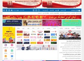 ulinx.com_ulinix.com at WI. Ulinix,Uyghur Ulinix,uyghur ulinix tori,xinjiang Uyghur,ulinish,www