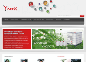 Uliss-him.ru thumbnail