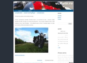 Ulmoto.ru thumbnail