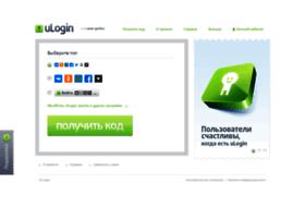 Ulogin.ru thumbnail