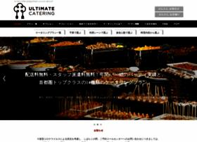 Ultimatecatering.jp thumbnail
