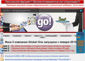 Ultimatepowerprofit.ru thumbnail