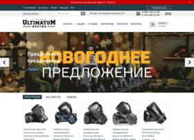 Ultimatumboxing.ru thumbnail