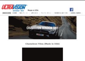 Ultravisionfilm.jp thumbnail