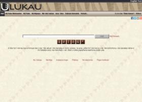 Ulukau.org thumbnail