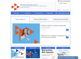 Ulyanovsk-zan.ru thumbnail