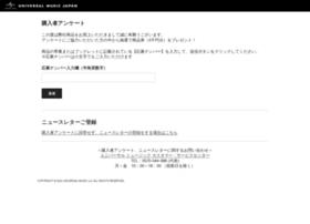 Um-enq.jp thumbnail
