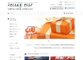 Umaemonya-marufuku-gift.jp thumbnail