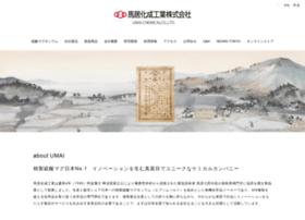 Umaichem.co.jp thumbnail
