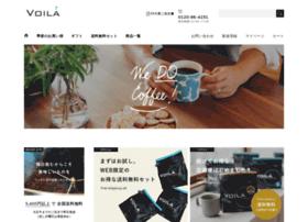 Umaicoffee.jp thumbnail