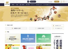 Umamill.jp thumbnail