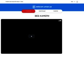 Uman.ua thumbnail